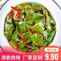 Kelp snacks Liaoning Province Other / other Chinese Mainland Dalian Economic and Technological Development Zone Yihai water products Co., Ltd bulk 800g SC11121021301286 Zhengmingsi village, Dalijia Town, Dalian Economic and Technological Development Zone See packaging Undaria pinnatifida Dalian  no