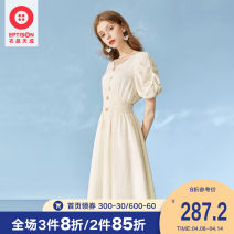 """Dress Summer 2021 Beige """"spot vertical hair"""" pink """"spot vertical hair"""" Beige a pink a S M L XL Mid length dress singleton  Short sleeve commute V-neck High waist Socket 18-24 years old Type A Clothing is made by nature Retro AWQ094 30% and below nylon Pure e-commerce (online only)"""