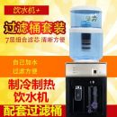 Water purifier Aikos Zwsz (2014) No. 0199 twenty million one hundred and eighty thousand three hundred and twenty Activated carbon Activated carbon quartz sand layer ceramic filter cartridge activated carbon + softening resin