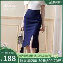 skirt Summer 2020 S,M,L,XL blue Mid length dress commute High waist skirt Solid color Type H Asymmetry Retro
