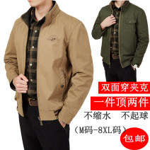Jacket Jeep chariot / Jeep Chariot Fashion City routine easy Other leisure autumn Cotton 95% other 5% Long sleeves Wear out stand collar American leisure Large size routine Zipper placket 2018 Straight hem washing Regular sleeve Solid color cotton Rib bottom pendulum Side seam pocket cotton