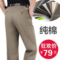 Casual pants Others Business gentleman thin trousers Other leisure easy No bullet summer middle age Business Casual 2021 High waist Straight cylinder Cotton 99% other 1% Overalls Three dimensional tailoring No iron treatment cotton cotton More than 95%