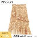 skirt Spring 2020 S,M,L,XL Bright yellow Mid length dress commute Natural waist Decor 25-29 years old More than 95% Zdorzi / Zhuo Duozi polyester fiber Ruffles, asymmetrical, printed Korean version