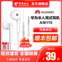 Dedicated headset by wire for mobile phone Huawei / Huawei AM115 Official standard yes In ear ANDROID Windows Phone iOS Original 3 months Huawei