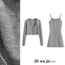 Fashion suit Winter 2020 S,M,L Light grey cardigan, light grey sling, light grey suit TRAF 3103/3104 31% (inclusive) - 50% (inclusive) Viscose