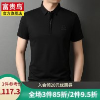 Polo shirt FGN / rich bird Fashion City thin 105 110 115 120 125 easy Other leisure summer Short sleeve Business Casual routine middle age Cotton 51% polyester 49% cotton No iron treatment Button decoration Summer 2021 Pure e-commerce (online only) 50% (inclusive) - 69% (inclusive)