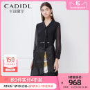 Dress Spring 2021 black S/36 M/38 L/40 XL/42 Mid length dress singleton  Long sleeves commute Crew neck middle-waisted Solid color Socket A-line skirt routine 35-39 years old Type X CADIDL Simplicity zipper CF02111W0 More than 95% polyester fiber Polyester 100%