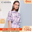 Dress Summer of 2019 lavender S/160 M/165 L/170 XL/175 Mid length dress singleton  Short sleeve Sweet stand collar High waist Decor Socket A-line skirt Flying sleeve Others 35-39 years old Type X CADIDL Hollow binding beads CF01431T1 More than 95% Chiffon silk Mulberry silk 100% Ruili