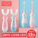 Electric toothbrush They were 2 years old, 3 years old, 4 years old, 5 years old, 6 years old, 7 years old, 8 years old and 9 years old