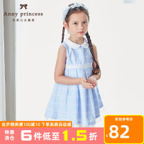 Dress female Annie Princess 80cm,90cm,100cm,110cm summer princess Short sleeve stripe Cotton polyester Pleats Class B 18 months, 2 years, 3 years, 4 years