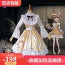 Cosplay women's wear suit goods in stock Over 14 years old Clothes, wig (10 yuan for single shot without mail), glasses (10 yuan for single shot without mail), controller (10 yuan for single shot without mail) game 50. M, s, XL, one size fits all, small Chinese Mainland Lovely wind, Lolita