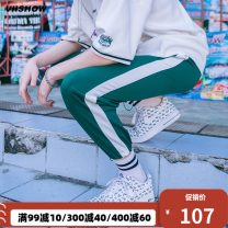 Casual pants VIISHOW Youth fashion green 180/XL,185/XXL,165/S,190/XXXL,170/M,175/L routine Capris Other leisure Straight cylinder No bullet KB1603182 summer youth Hip hop 2018 middle-waisted Little feet Cotton 78.5% polyester 21.5% Sports pants Pocket decoration washing Solid color Fashion brand