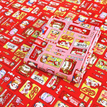 Fabric / fabric / handmade DIY fabric cotton Pure cotton * No.2 candy girl / red, pure cotton * No.2 candy girl / Pink Loose shear piece Cartoon animation printing and dyeing Other hand-made DIY fabrics Chinese style Cappuccino life Museum 100% Jiangsu Province Changzhou City Chinese Mainland