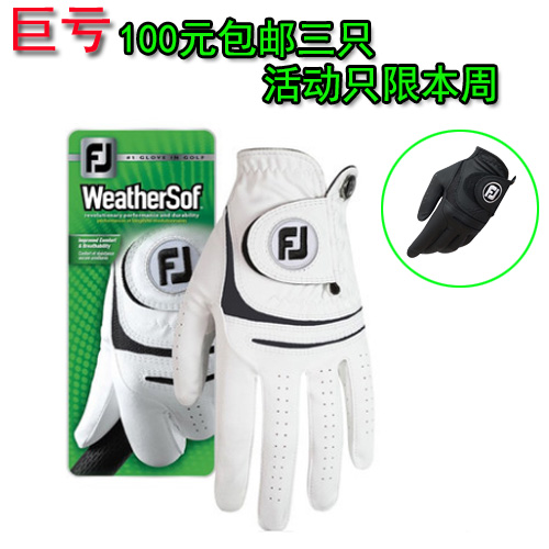Golf gloves TOPNOTCH male genuine leather