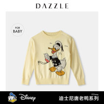 Sweater / sweater 100cm 120cm wool blend  neutral Light yellow Dazzle / geoelement No model Socket routine Crew neck nothing Cartoon animation Polyester 35% polyacrylonitrile 25% wool 20% polyamide 20% 2D1E4471U Class A Winter 2020 spring and autumn