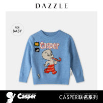 Sweater / sweater 100cm 120cm wool blend  neutral Pink Blue Dazzle / geoelement leisure time Official pictures Socket Crew neck nothing Cartoon animation Wool 50% polyacrylonitrile fiber (acrylic fiber) 27% polyamide fiber (nylon fiber) 23% 2D1E4851S Class B spring and autumn