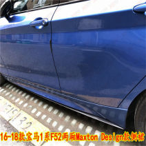 Surrounded by cars Xuangai Automobile modified parts carbon fibre Small encirclement other Anterior lip + posterior lip bmw 2018, 2017 1 Series / 1 Series (imported)
