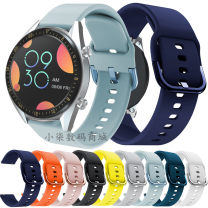Smart Watch Bracelet / Wristband other