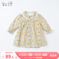 Dress Yellow bottom printing [spot] yellow bottom printing - pre sale female DAVE&BELLA Cotton 100% spring and autumn Europe and America Long sleeves Broken flowers cotton A-line skirt DB16711-2 Spring 2021