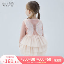 Dress Grey Pink [spot] Grey Pink - pre sale female DAVE&BELLA Other 100% spring and autumn Europe and America Long sleeves Solid color other Cake skirt DB16932 Spring 2021 3 months 12 months 6 months 9 months 18 months 2 years 3 years 4 years 5 years 6 years 7 years old