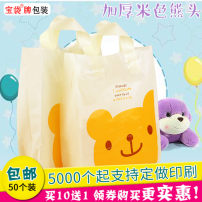 Gift bag / plastic bag 50 Double sided 12 wire