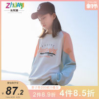 Sweater / sweater Aunt Zhu White [in stock] female 150cm 160cm 170cm 175cm spring and autumn nothing leisure time Socket routine There are models in the real shooting other letter Other 100% Class B Spring 2021