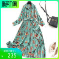 Dress Spring 2021 White, green S,XL,L,M longuette singleton  Long sleeves commute Polo collar High waist Decor Socket A-line skirt routine Others 30-34 years old Type A Euroschism lady Splicing More than 95% Chiffon polyester fiber