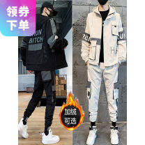 Jacket Other / other Youth fashion White, off white, black, loose version, size refer to this figure, black suit with down, white suit with down, off white suit with down, white jacket, off white jacket, black jacket M,L,XL,2XL,3XL,4XL,5XL,6XL,7XL,8XL Plush and thicken easy Travel? spring Wear out