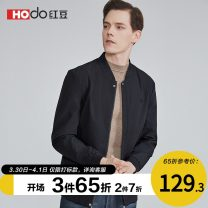Jacket Hodo / red bean Fashion City S1,L3 185/104B,165/84A,170/88A,175/92A,180/96A,185/100A,185/108C routine standard Other leisure autumn DXINJ021S* Polyamide fiber (nylon) 89% polyurethane elastic fiber (spandex) 11% Long sleeves Wear out Baseball collar middle age routine Zipper placket Rib hem