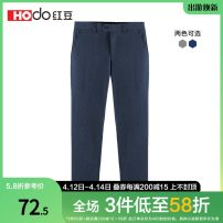 Western-style trousers Hodo / red bean Fashion City Grey, Navy 165/78A,170/82A,170/84A,175/88A,175/90B,175/92B,180/98B HMDKA1K1Y09 trousers Polyester 92% polyurethane elastic fiber (spandex) 8% summer go to work youth Business Casual