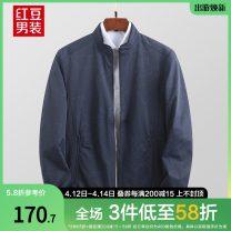 Jacket Hodo / red bean Business gentleman Navy blue, black 165/84A,170/88A,175/92A,180/96A,185/100A,185/104B,185/108C,190/112B routine easy go to work spring DXIBJ070B Long sleeves