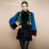 leather and fur Winter of 2018 Egake / Jardine black M L commute Simplicity HS0150491M75