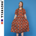 Dress Summer 2020 Women's orange dress mxlf29 women's dark purple dress mxlf30 S M Mid length dress singleton  Short sleeve Sweet middle-waisted other other other Others 18-24 years old TYAKASHA T20CLMXLF29J 91% (inclusive) - 95% (inclusive) polyester fiber solar system