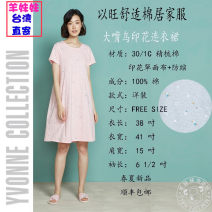 Nightdress Yvonne collection / Yiwang Pink, light grey Average size Sweet Short sleeve pajamas Middle-skirt summer Plants and flowers Crew neck cotton printing More than 95% pure cotton SC619221-F