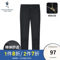 Casual pants D-women/ dance with Wolves Fashion City 001 black, 101 Navy 28/72A,29/74A,30/76A,31/80A,32/82A,33/84A,34/86A,35/90A,36/92A,37/94A,38/96A,40/102A routine trousers Other leisure Self cultivation Micro bomb Four seasons youth Business Casual 2019 middle-waisted Straight cylinder Solid color