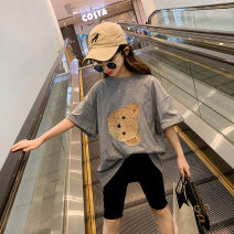 T-shirt Grey, white Other / other 120cm,130cm,140cm,150cm,160cm,170cm female summer Short sleeve Crew neck Korean version There are models in the real shooting nothing other Cartoon animation Other 100% A6179 Class B other Chinese Mainland Zhejiang Province Huzhou City
