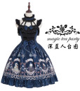 Lolita / soft girl / dress Magic tea party oxblood red S,M,L,XL No season Lolita