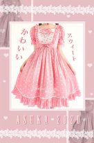 Lolita / soft girl / dress Magic tea party Deep powder, light powder 2XL,L,M,S,XL
