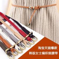 Belt / belt / chain Pu (artificial leather) female belt Versatile Single loop Pin buckle Flower design soft surface alloy