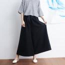 Casual pants black M, L Spring 2021 trousers Wide leg pants Natural waist original routine hemp hemp