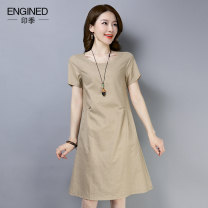 Dress Summer 2020 M L XL 2XL Middle-skirt singleton  Short sleeve commute Crew neck Loose waist Solid color Socket other routine Others 30-34 years old Engineering / printing season Simplicity 51% (inclusive) - 70% (inclusive) other cotton Cotton 60% flax 40% Pure e-commerce (online only)