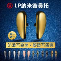 glasses case Tuhao Gold Rose Gold Light Gold Streaming Silver Gun Bronze Ivory White Sand Gold Sand Silver Sand Black Blue Black Lao Peng