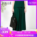 skirt Summer 2017 S M L XL Dark green bamboo green longuette commute Natural waist other other 35-39 years old 18SG0715 81% (inclusive) - 90% (inclusive) ZOLLE Viscose Simplicity Viscose (viscose) 89% flax 11% Same model in shopping mall (sold online and offline)