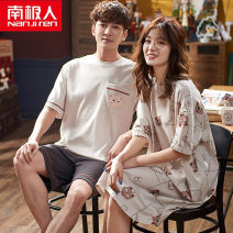 Pajamas / housewear set lovers NGGGN Women's: m, women's: l, women's: XL, women's: XXL, men's: l, men's: XL, men's: XXL, men's: XXXL M1816,M1817,V55810,V55811,V55812,M3019,V55815,V55816,MY902,MY911,MY912,MY913,MY917,MY919,MY920 cotton Short sleeve Sweet pajamas summer Thin money Crew neck shorts