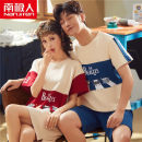 Pajamas / housewear set lovers NGGGN Women's: m, women's: l, women's: XL, women's: XXL, men's: l, men's: XL, men's: XXL, men's: XXXL V55810,V55811,V55812,V55813,V55815,V55816,MY902,MY911,MY912,MY913,MY917,MY919,MY920,M3019 cotton Short sleeve Sweet pajamas summer Thin money Crew neck shorts Socket