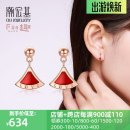 Earrings CHJ / chaohongji Non inlaid plain gold other 18 karat gold Earrings female Self use other price