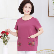 Middle aged and old women's wear Summer 2021 812 - bean paste, 812 - watermelon red, 812 - jujube red, 812 - navy blue noble T-shirt easy singleton  Solid color 40-49 years old Socket thin Crew neck routine routine 812 Other / other Embroidery Polyester, cotton 96% and above Short sleeve