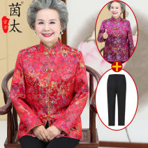 Middle aged and old women's wear Winter 2019, spring 2019, autumn 2019 Red, Fuchsia, fuchsia + pants, red + pants, winter Fuchsia, winter red, winter Fuchsia + pants, winter red + pants Happiness Jacket / jacket easy singleton  Decor Over 60 years old Cardigan moderate stand collar routine SMR001