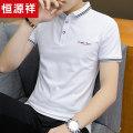 T-shirt Youth fashion thin 165 / M (90 ~ 110 kg), 170 / L (110 ~ 125 kg), 175 / XL (125 ~ 135 kg), 180 / 2XL (135 ~ 150 kg), 185 / 3XL (150 ~ 170 kg) hyz  Short sleeve Lapel Self cultivation Other leisure summer Cotton 95% polyurethane elastic fiber (spandex) 5% youth routine tide other 2019 other
