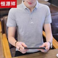 T-shirt Youth fashion thin 165 / M (90 ~ 110 kg), 170 / L (110 ~ 125 kg), 175 / XL (125 ~ 135 kg), 180 / 2XL (135 ~ 150 kg), 185 / 3XL (150 ~ 170 kg) hyz  Short sleeve Shirt collar Self cultivation Other leisure summer Cotton 95% polyurethane elastic fiber (spandex) 5% youth routine tide other 2019